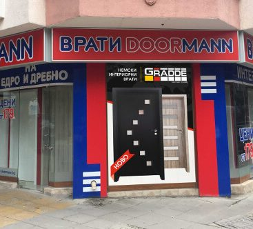 Дорман Бургас